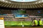 Закония.ру - стадион