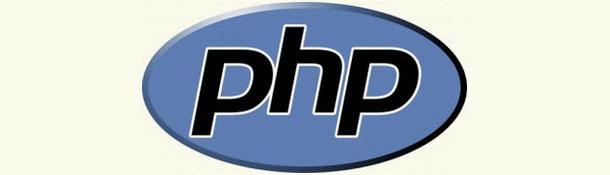 PHP - краткая запись операторов