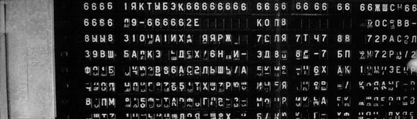 Решаем проблему с кодировкой UTF-8 в Denwer'e