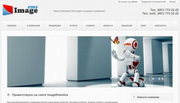 Обзор ImageCMS - Пример сайта