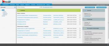 Обзор ImageCMS - Панель администратора