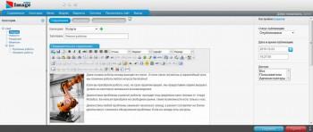 Обзор ImageCMS - Встроенный редактор